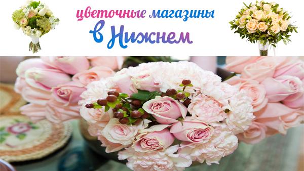 »Цветы