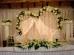 Оформление свадебного зала, чехлы на стулья прокат,свадебная арка в аренду.