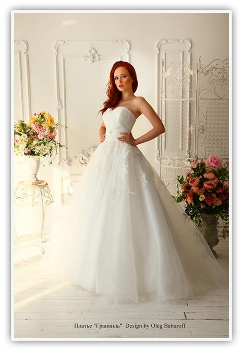 Хабаровск свадебный салон париж