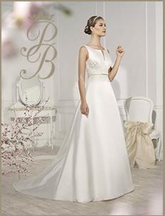 Princess bride свадебный салон Нижний—Новгород