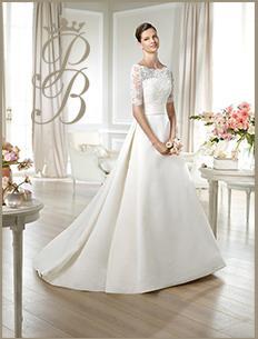 Бутик свадебной моды princess bride