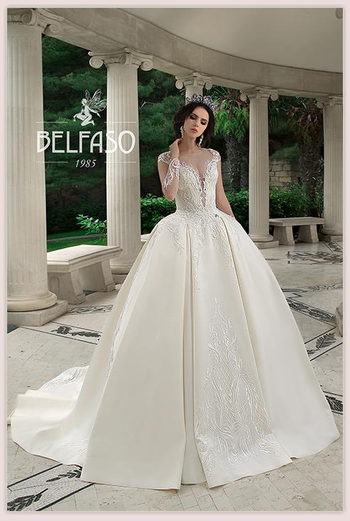 Belfaso 0705 цена