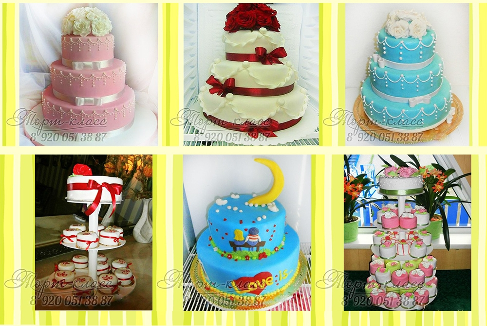 Цена свадебный торт
