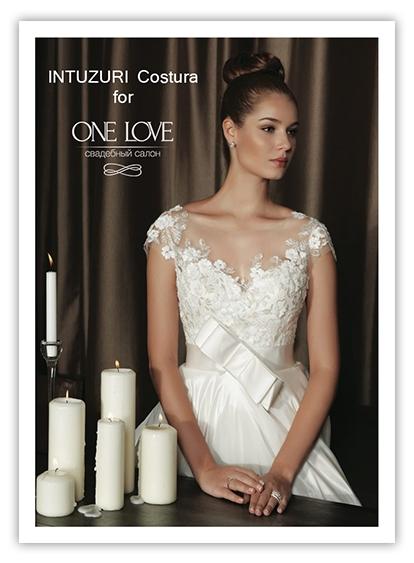 Богослова Наташа свадебные платья