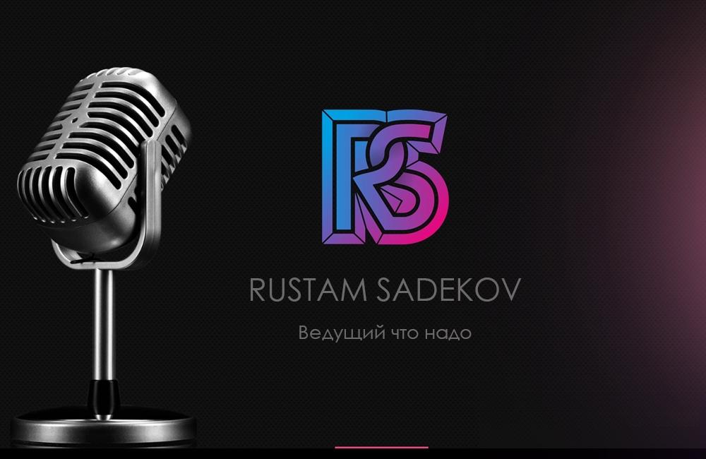 Отзывы ведущий Рустам садеков