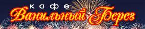 Новый год 2015 в нижегородской области