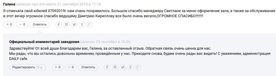 E mail zakaz rmn mail ru