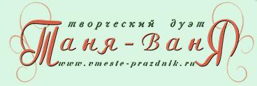 Иван Сироткин ведущий