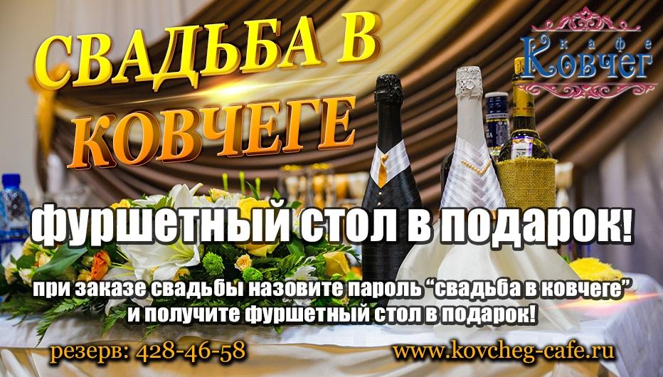 Кафе ковчег Нижний—Новгород