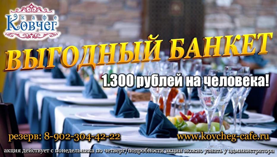Кафе ковчег Нижний—Новгород фото