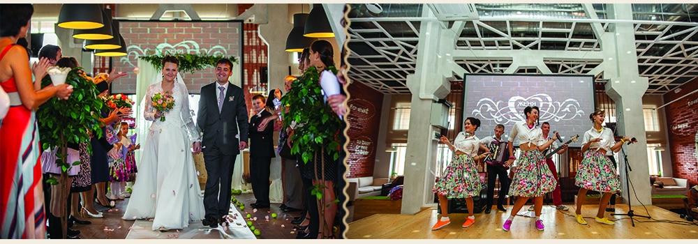 Свадьба в соляной бирже фото