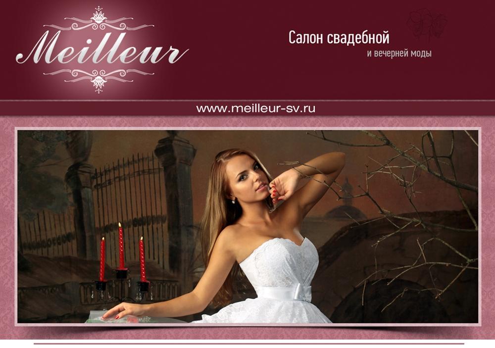 Свалебные платья ТЦ Чкалов Нижний—Новгород