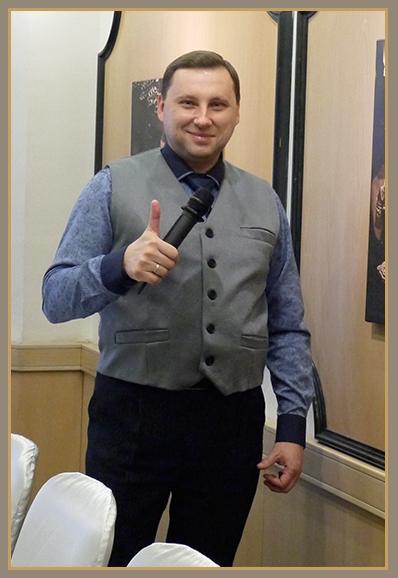 Владислав Гущин ведущий свадеб Нижний—Новгород
