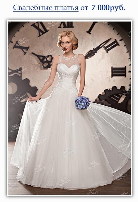 Свадебный салон абсолютно