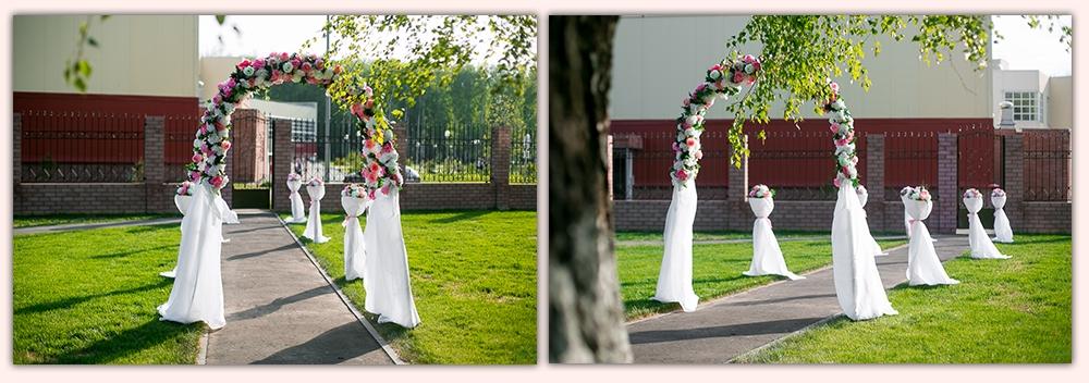 Свадьба в богородске парк отель