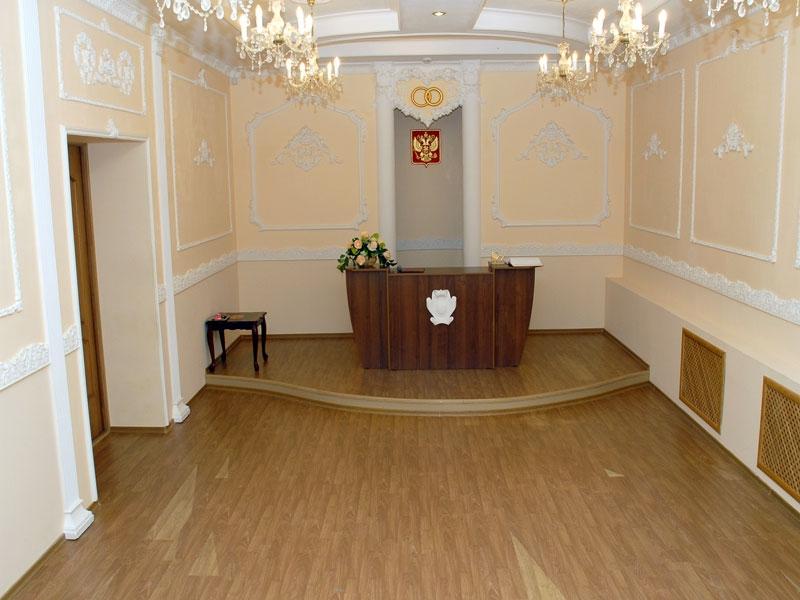 Заречный дворец бракосочетания Нижний—Новгород