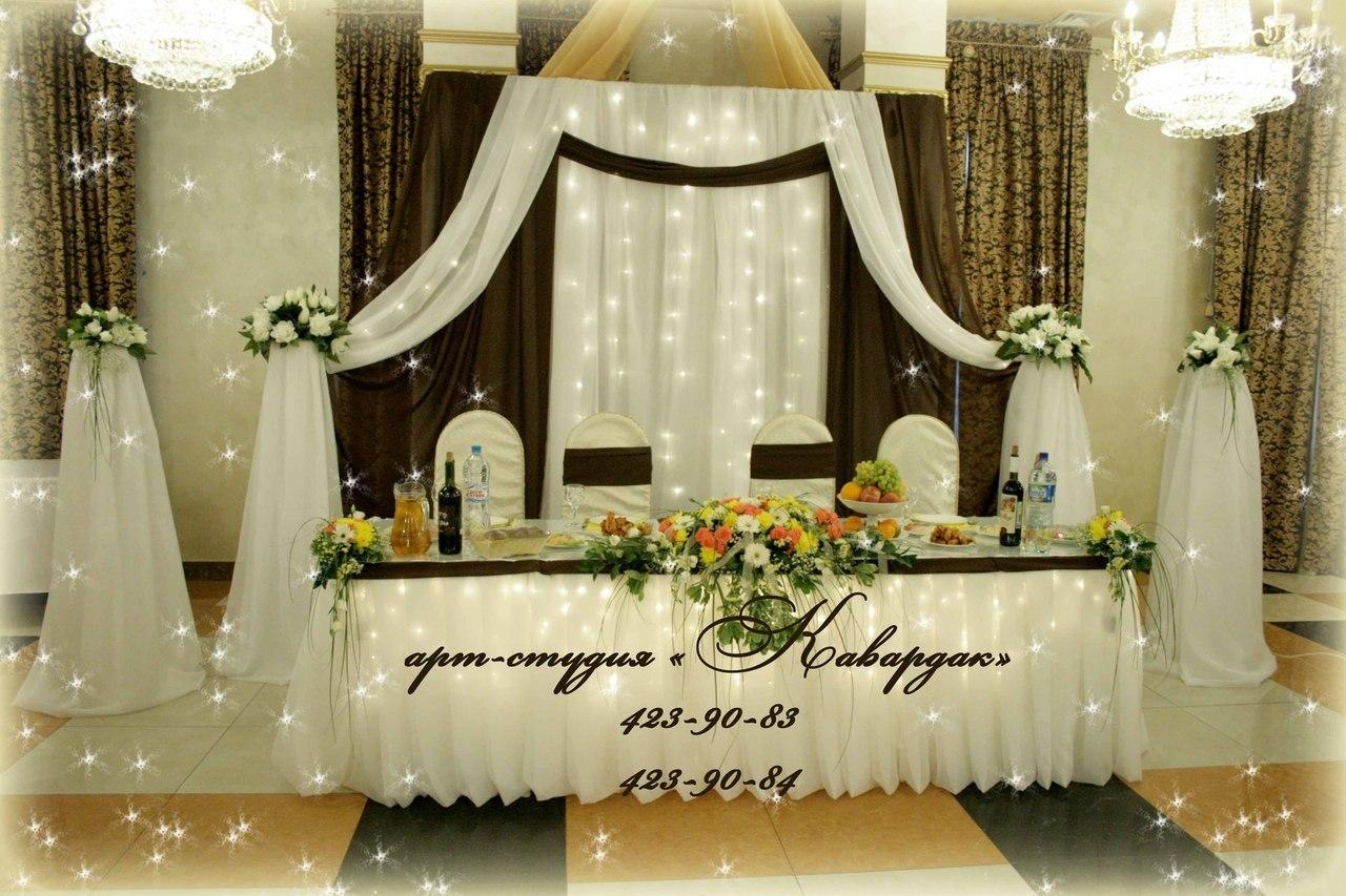 Оформление коричневого зала на свадьбу фото