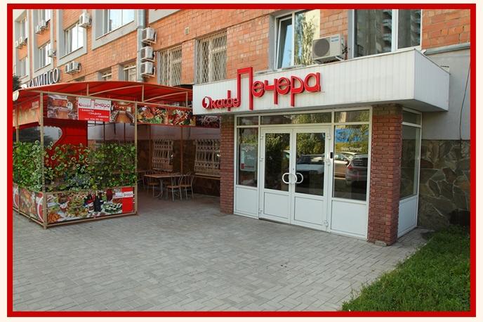 Кафе Печора Нижний Новгород