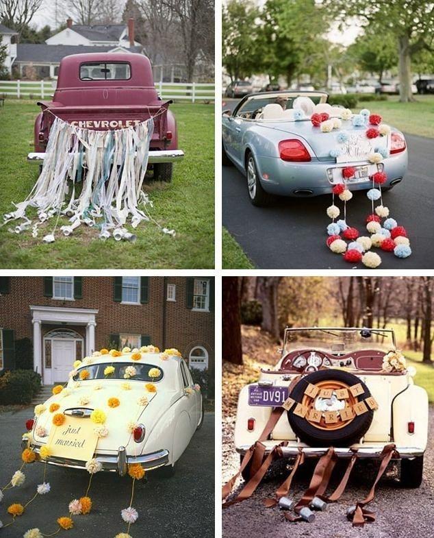 Свадебная машина с банками