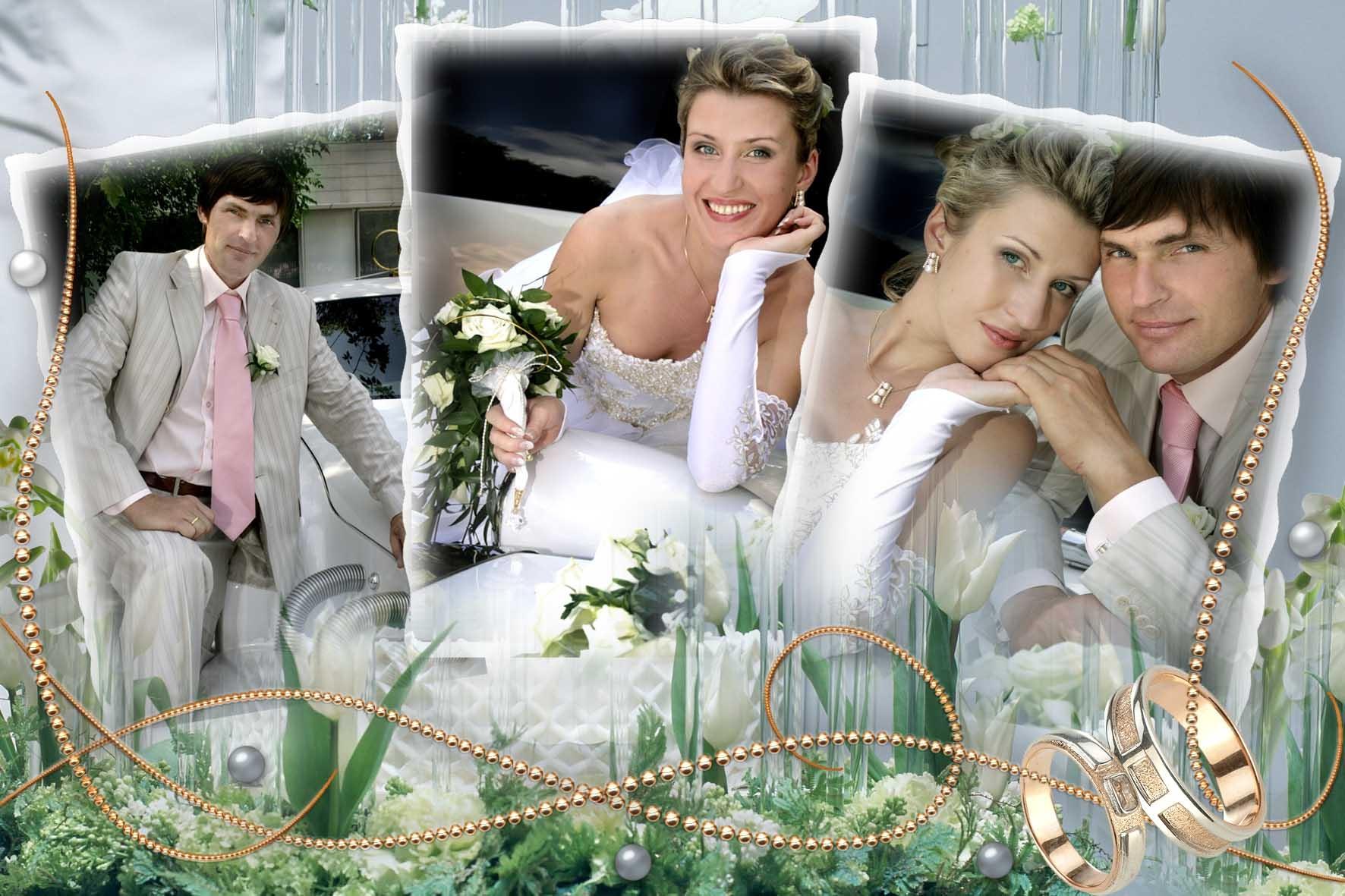 Картинки для оформления свадебного фотоальбома