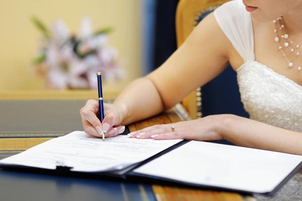 Список 25 января 2015 регистрация браков