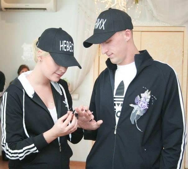Фото свадьба в спортивных костюмах