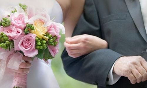 Первое появление невесты