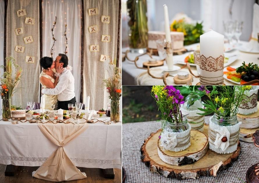 Zweigstelle wedding