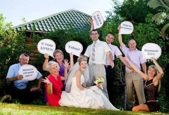 Таблички с надписями для свадьбы своими руками