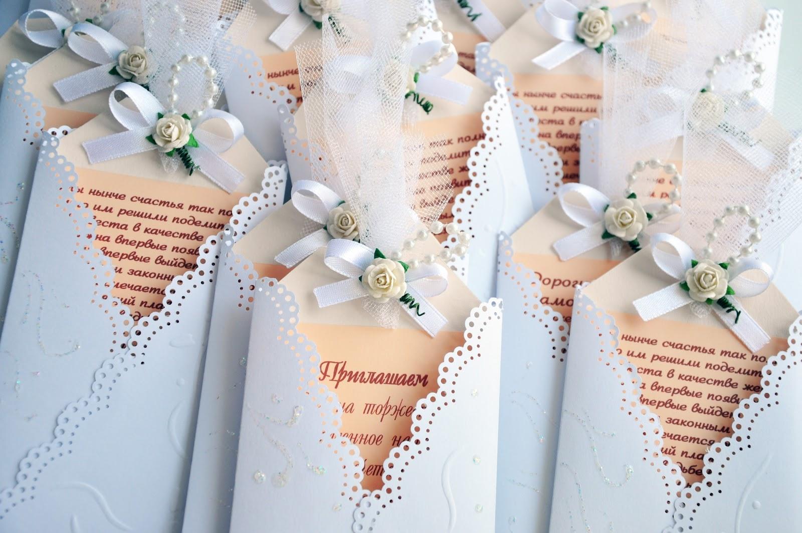 Пригласительные на свадьбу стиляг