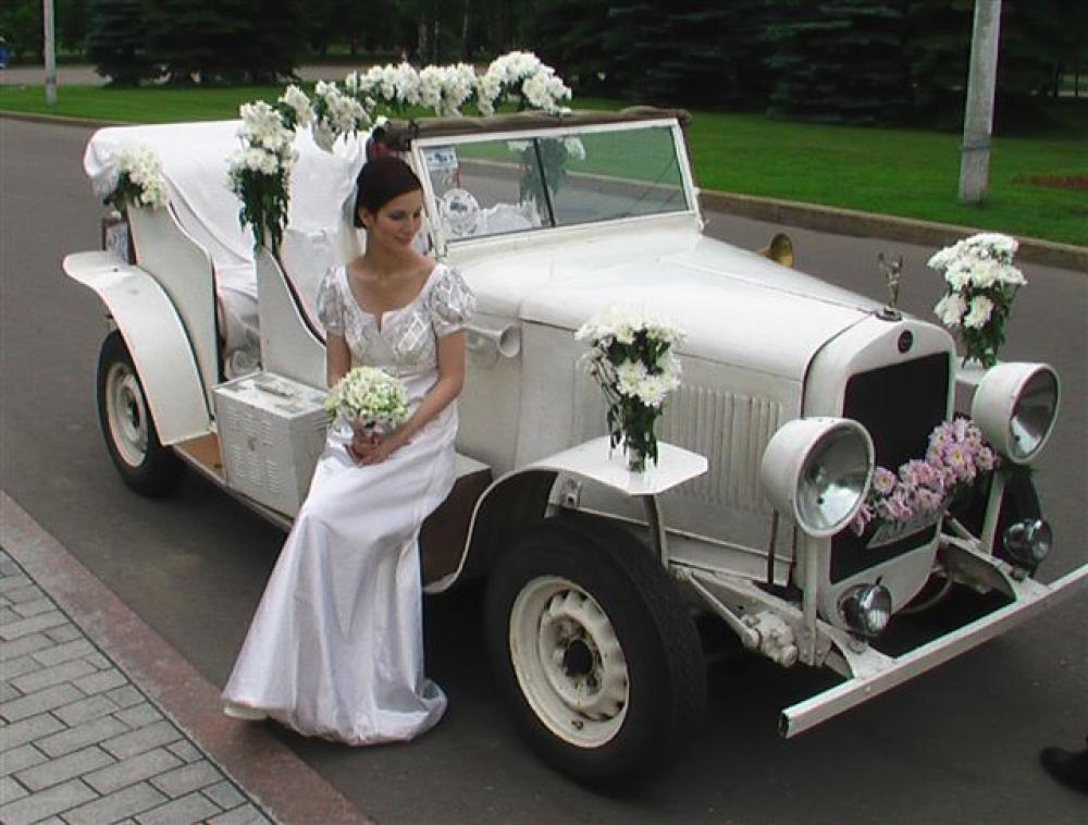 свадебные украшения на авто владивосток пушкинская шерстяные термоноски Цена: