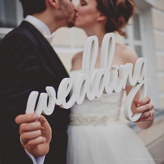 Картинки намек на свадьбу
