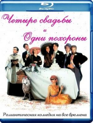 Фильмы для девичника