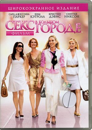 Фильм для девичника