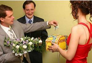 Как испытать жениха?