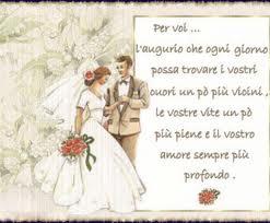 Поздравления со свадьбой в стихах.