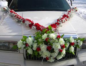 Искуственные цветы в балахне не дорого