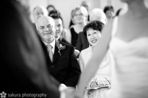 Приветствие свекрови на свадьбе
