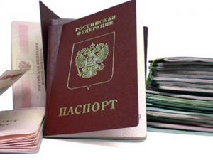 Как узнать девичью фамилию Нижний Новгород?