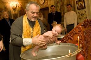Крещение ребенка в нижнем Новгороде