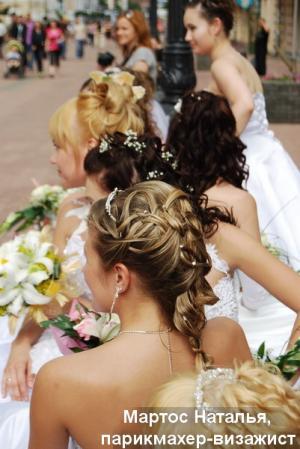 Как найти визажиста на свадьбу?