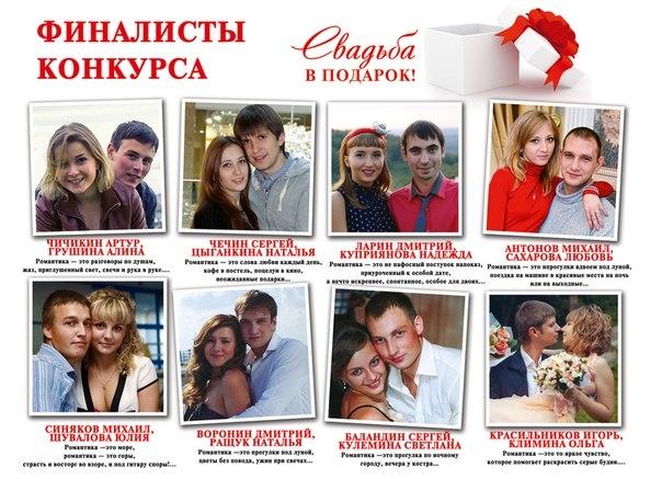 Нижегородский дом бракосочетания залы