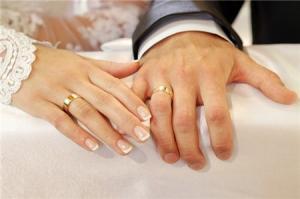 Точка замужества у мужчины