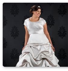 Пышная невеста