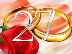 27 лет годовщина свадьбы