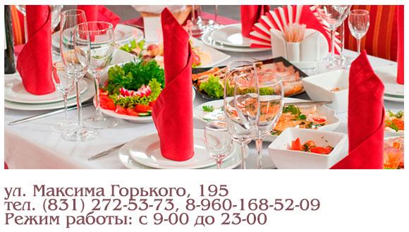Ресторан комильфо на Горького