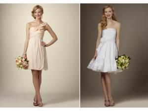 Свадебные платья длины миди Нижний—Новгород
