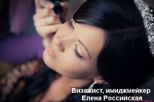 Визажисти как дома можно зделат макияж