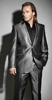 Средняя цена на мужские костюмы