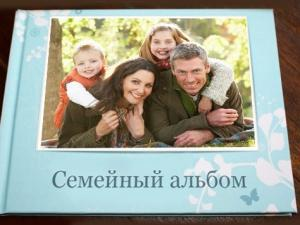 Совместные семейные трапезы
